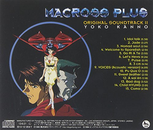 Image 2 for Macross Plus Original Soundtrack II