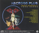 Thumbnail 2 for Macross Plus Original Soundtrack II