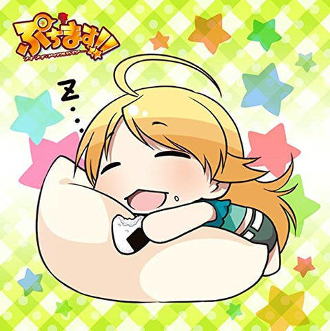 Image for Puchimasu! - Afuu - Mofumofu Mini Towel - Towel - Mini Towel (ACG)