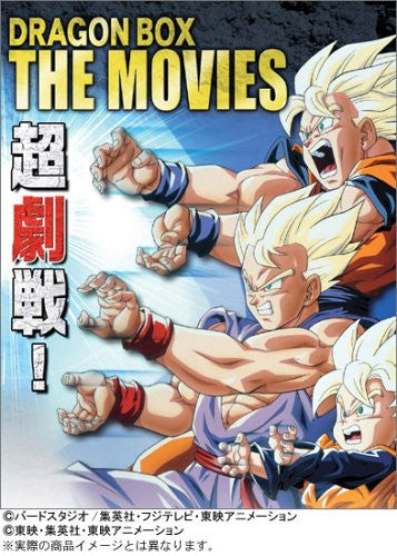 Image 1 for Dragon Box The Movies [Limited Edition]