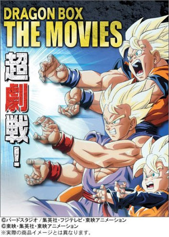 Image for Dragon Box The Movies [Limited Edition]