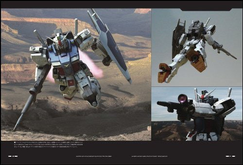 Image 5 for Master Archives Mobile Suit Rx 78 Gp01 Zephyranthes Analytics Book