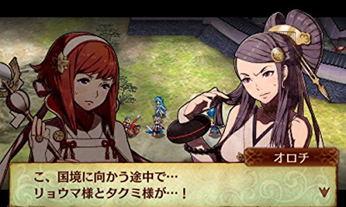 Image 18 for Fire Emblem if [Special Edition]