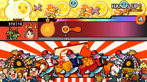Image 2 for Taiko no Tatsujin: Wii U Version