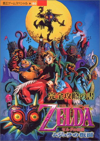 Image 1 for The Legend Of Zelda: Majora's Mask Complete Strategy Guide Book / N64