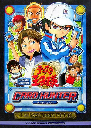 Image for The Prince Of Tennis: Card Hunter Tcg Master Book