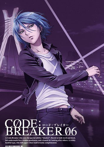 Image 1 for Code:breaker 06 [Limited Edition]