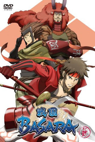 Image for Devil Kings / Sengoku Basara Vol.2