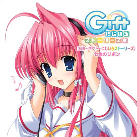 Image for Gift - Niji-Iro Stories 'Seven Color Ribbon'