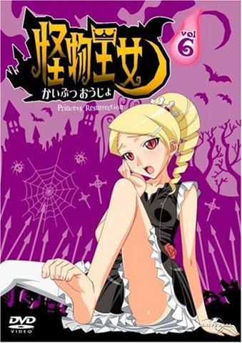 Image for Kaibutsu Ojo Vol.6