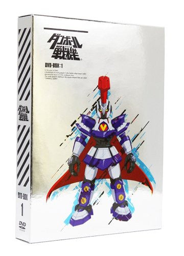 Image 2 for Little Battlers Experience / Danboru Senki DVD Box 1