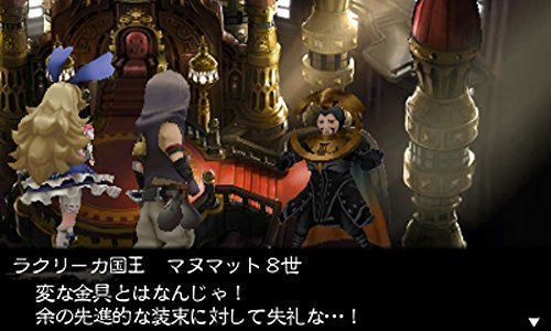 Image 6 for Bravely Default: For the Sequel [Ultimate Hits]