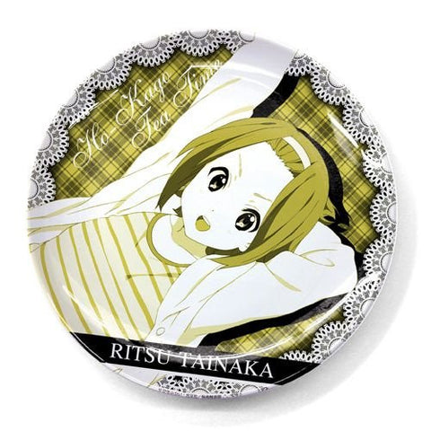 Image for K-ON! (Movie) - Tainaka Ritsu - Plate (Cospa)