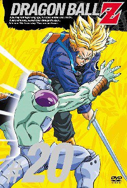 Image for Dragon Ball Z Vol.20