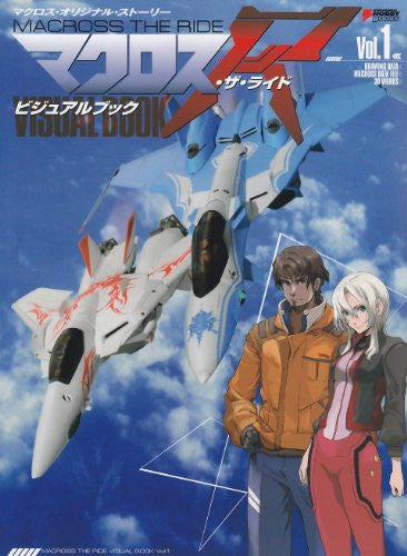 Image 1 for Macross The Ride Visual Book Vol.1