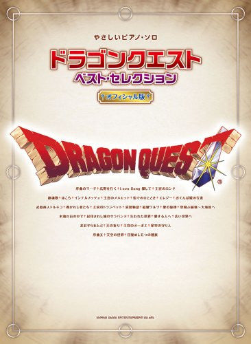 Image 1 for Dragon Quest   Best Selection   Piano Solo Score