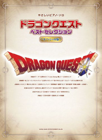 Image for Dragon Quest   Best Selection   Piano Solo Score
