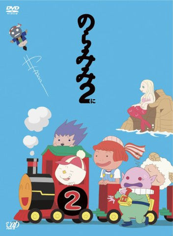 Image for Noramimi 2 Vol.2