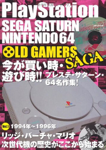 Image for Old Gamers Saga #1 Japanese Retro Videogame Magazine