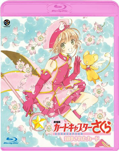 Image 2 for Cardcaptor Sakura Movie 2: The Sealed Card & Theatrical Kero-chan Ni Omakase