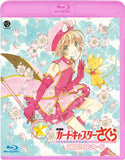 Thumbnail 2 for Cardcaptor Sakura Movie 2: The Sealed Card & Theatrical Kero-chan Ni Omakase