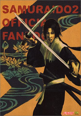 Way Of The Samurai 2 Official Fan Book   Amakusa Zoshi And Reader  / Ps2