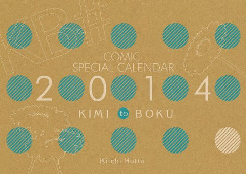 Image for Kimi to Boku - Comic Special Calendar - Wall Calendar - 2014 (Square Enix)[Magazine]