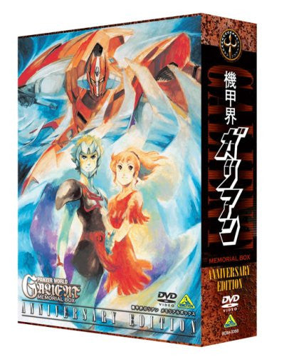 Image 1 for Kikokai Garian Memorial Box Anniversary Edition [Limited Edition]