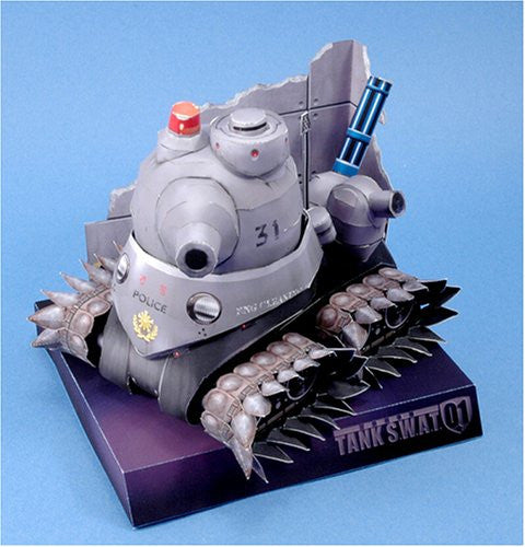 Image 1 for Keisatsu Senshatai Tank S.W.A.T. 01  [Limited Edition]