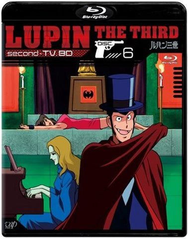 Image for Lupin The Third Second TV. BD 6