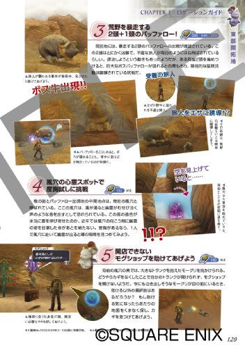 Image 9 for Final Fantasy Crystal Chronicles: The Crystal Bearers Official Complete Guide