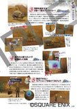 Thumbnail 9 for Final Fantasy Crystal Chronicles: The Crystal Bearers Official Complete Guide