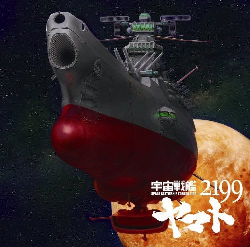 Image 1 for Space Battleship Yamato / The Scarlet Scarf