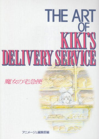 Image for The Art Of Kiki'S Delivery Service