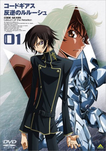 Image 1 for Code Geass - Lelouch Of The Rebellion 1