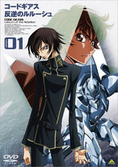 Code Geass - Lelouch Of The Rebellion 1