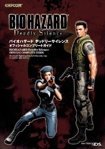 Image 1 for Biohazard Deadly Silence Official Complete Guide