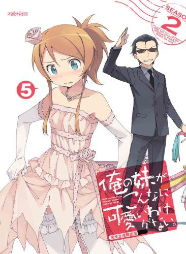 Image 1 for Ore No Imouto Ga Konnani Kawaii Wake Ga Nai. / Oreimo Vol.5 [DVD+CD Limited Edition]
