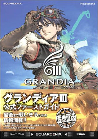 Image for Grandia Iii First Guide