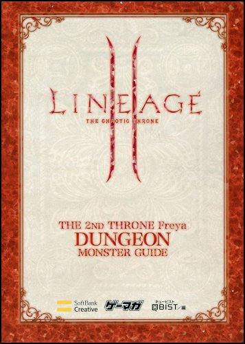 Image 1 for Lineage Ii The 2nd Throne Freya Monster Guide Book Dungeon Hen / Online Game