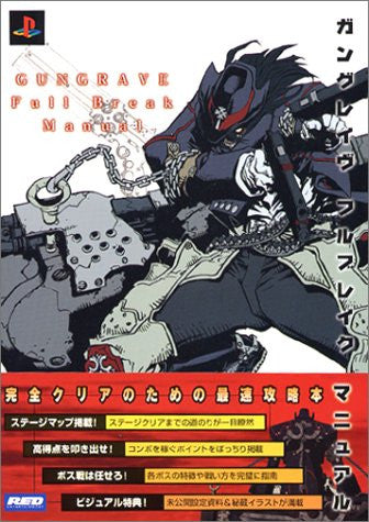Image for Gungrave Full Break Manual / Ps2