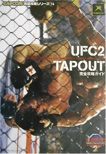 Image 1 for Ufc2 Ultimate Fighting Championship 2 Tapout Strategy Guide Book / Xbox