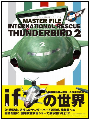 Image 2 for International Rescue Thunder Bird 2 Master File Analytics Art Book