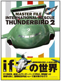 Thumbnail 2 for International Rescue Thunder Bird 2 Master File Analytics Art Book