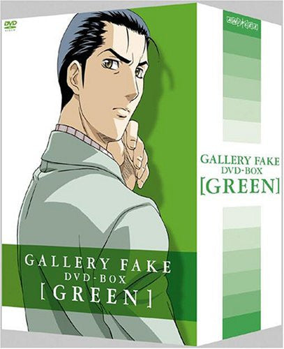 Image 1 for Gallery Fake DVD Box - Green [Limited Edition]