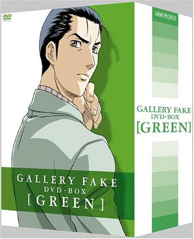 Image for Gallery Fake DVD Box - Green [Limited Edition]