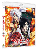 Thumbnail 2 for Arata: The Legend / Arata Kangatari Vol.3 [Limited Edition]