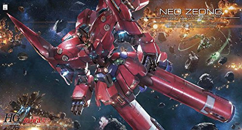 "Image 2 for Bandai Hobby 1/144 HGUC Neo Zeong ""Gundam Unicorn"" Model Kit"