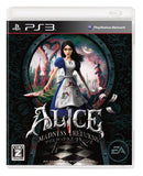 Alice: Madness Returns - 1