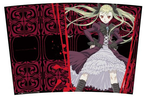 Dance In The Vampire Bund - Mina Tepes - Tumbler (Cospa)